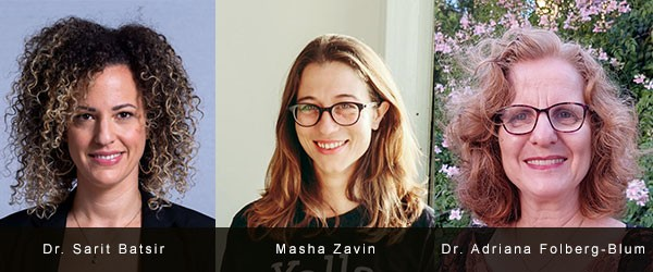 Zoom In: We are pleased to introduce our new staff members that recently joined Hadasit's professional team